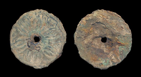 ANCIENT CHINESE BRONZE SWORD GUARD