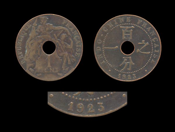 FRENCH INDOCHINA 1 cent 1923 date variety