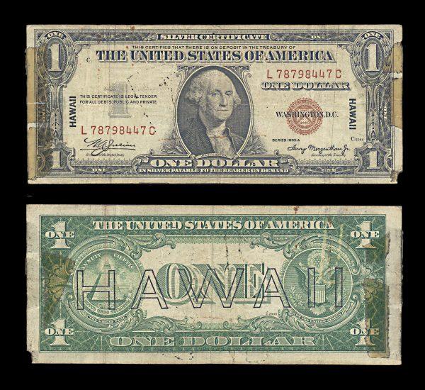 HAWAII 1 dollar 1935 (1942)
