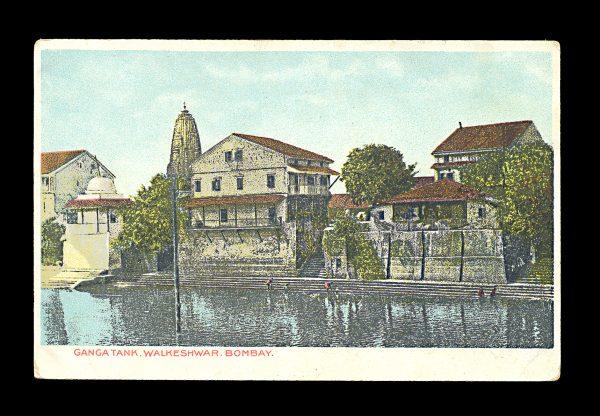INDIA postcard 1900s