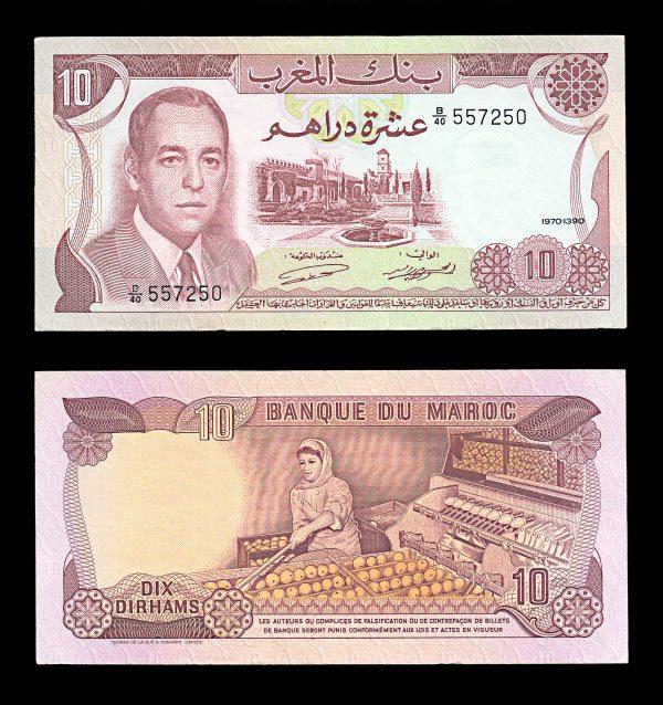MOROCCO 10 dirhams 1970