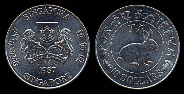 SINGAPORE 10 dollars year of rabbit 1987