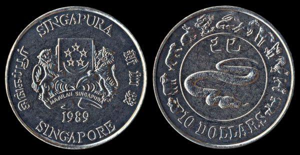 SINGAPORE 10 dollars year of snake 1989
